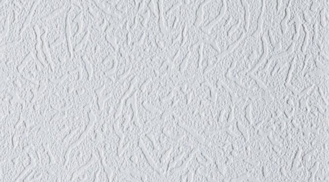 Anaglypta armadillo wallpaper toucan - Anaglypta wallpaper ...